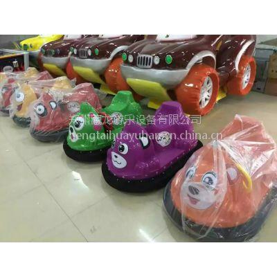 新款厂家直销甲壳虫儿童车 电动电瓶玩具车 遥控广场童车咪咪碰碰车