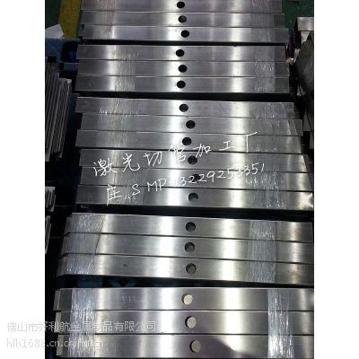 激光加工商,机械保护罩激光切割加工