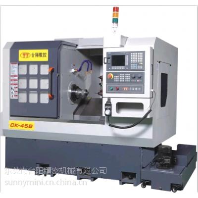东莞台阳专业制造销售数控车床 ,重切削优势,设备精度在0.005MM