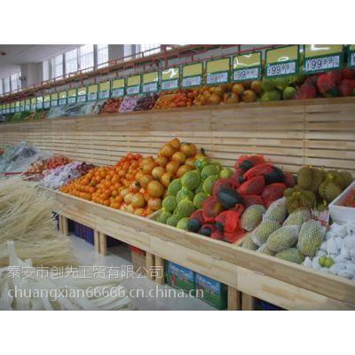 创先工贸(图)|木制货架价格|张家口木制货架