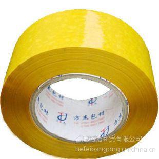 供应合肥胶布批发 透明封箱带 斑马线黄黑警示胶带