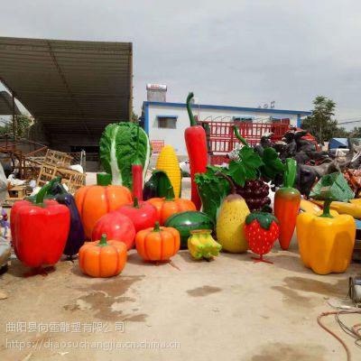 河北玻璃钢蔬菜水果雕塑制作,,厂家直销,可来图定制