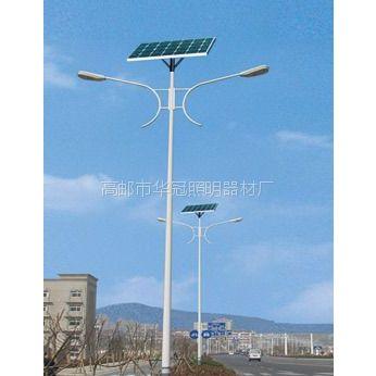 华冠照明器材   供应各类太阳能灯 LED太阳能灯