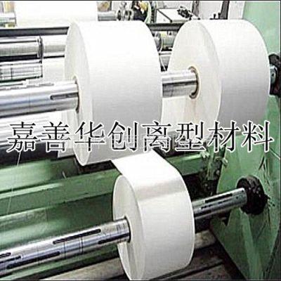 供应供应高档双面胶带用90g黄色格拉辛纸离型纸 硅油纸 隔离纸