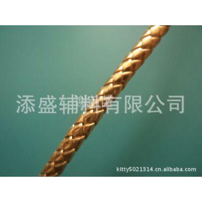 供应高品质6股0.7CM金色皮革编织绳,银色皮编织绳