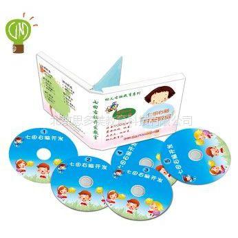 供应杜曼七田真右脑开发教室5光盘 1-6岁幼儿童节礼物