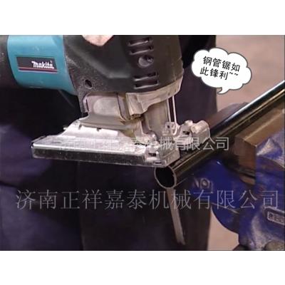 供应钢管锯条 进口锯条 带锯条
