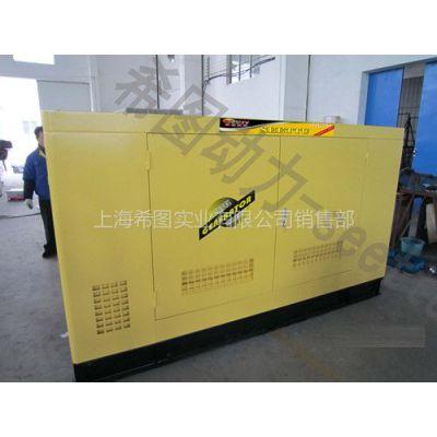 供应吉林通化100kw柴油发电机