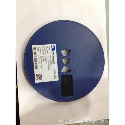 供应微盟5V1-2A移动电源DC/DC升压IC,手机充电器IC-ME2109FM5G