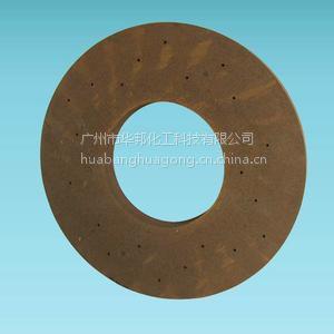 广州华邦树脂砂轮固化剂