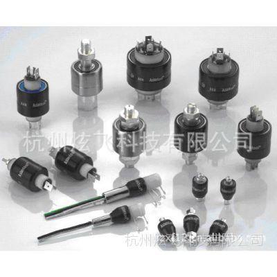 供应高性能台湾Asiantool水银滑环,水银导电滑环、旋转接头