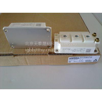 供应德国进口功率配件SKM300GB128D 逆变IGBT模块