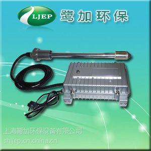 上海离子棒静电水处理器鹭加环保设备供应商