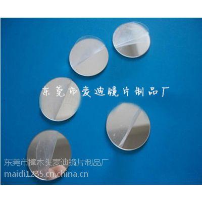 供应电镀加工PVC塑胶镜PVC镜片PVC镜子PVC电镀镜
