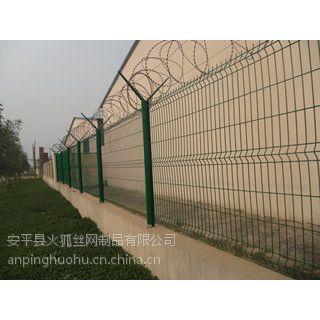 厂区护栏网,安平县火狐丝网护栏网现货供应