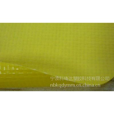 0.3mm黄色可高频焊接可车缝三防PVC夹网布雨衣布