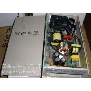 供应5V60A、48V7.3A、12V30A、24V15A防雨电源、监控电源