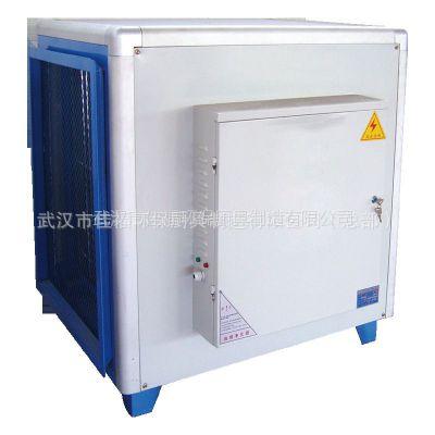 供应油烟净化器 环保处理 油烟低排净化处理  厨房设备必备佳品