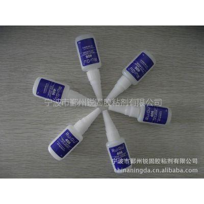 【高强度】【易操作】供应 难粘接材质粘结剂 特殊材料快干胶水