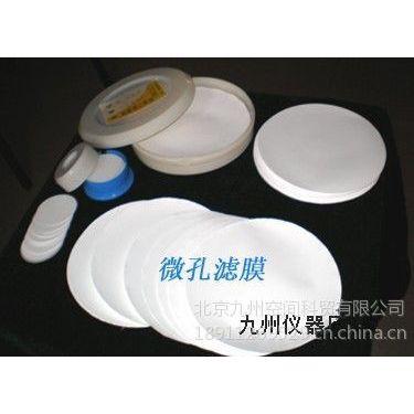 供应微孔滤膜生产   微孔滤膜价格     混合纤维过滤膜报价