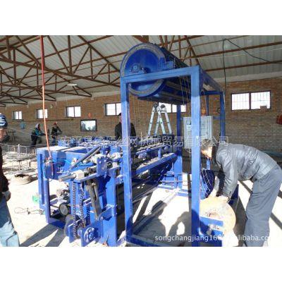 安平德辰供应牛栏网焊网机,荷兰网编织机15531869660