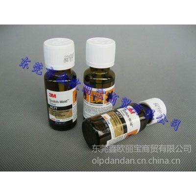 供应3MAC77底涂剂,3M AC77活化剂