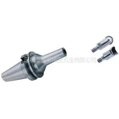 供应螺纹锁固式刀杆