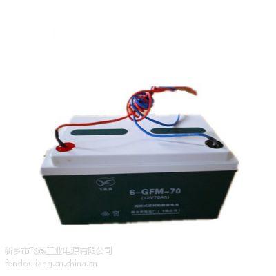 供应太阳能路灯专用铅酸胶体蓄电池