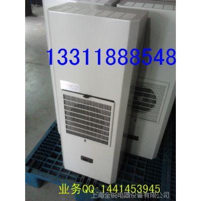 雷子克机柜空调/控制柜制冷机