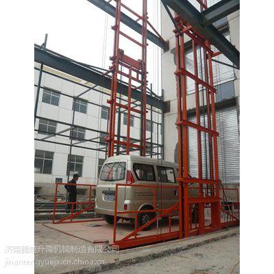 供应青岛快速载货货梯、固定载货电梯、简易载货平台