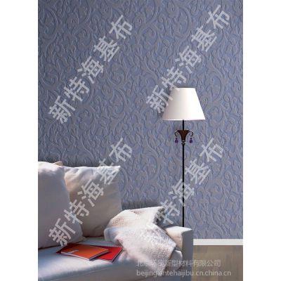 供应厂家供应新特牌刷漆壁布XT201