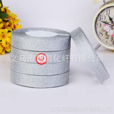 厂家直销银葱带、礼品包装织带