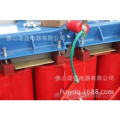 佛山SCBH15-2500KVA配电变压器