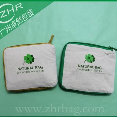 出口全棉帆布折叠袋 拉链布袋 棉布织带手提折叠袋 6安丝印帆布收纳袋