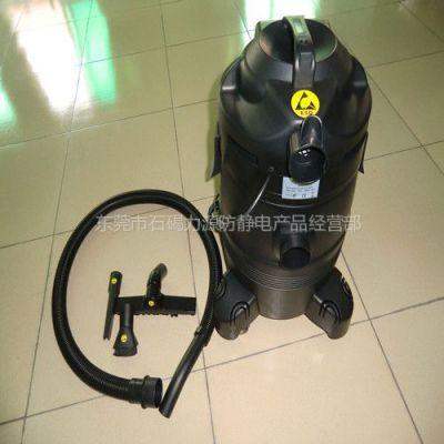 供应厂家直销工业车间防静电真空小型吸尘器