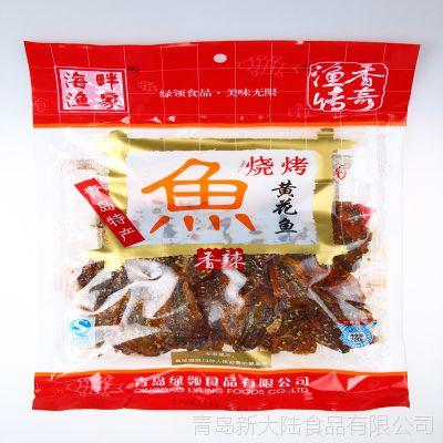 青岛特产黄花鱼 香辣烧烤小黄鱼220g 即食海味休闲零食品批发