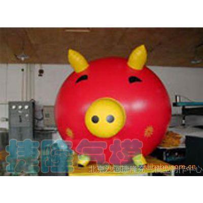 厂家供应各种充气玩具--充气小动物—小猪、企鹅