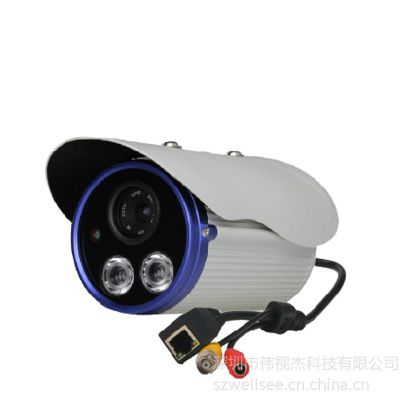 供应网络摄像机丨高清网络摄像机丨百万高清网络监控摄像头