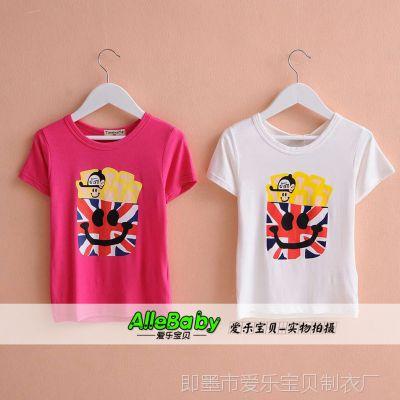 纯棉夏款韩版品牌童装 儿童短袖T恤 笑脸莫代尔打底衫厂家直销