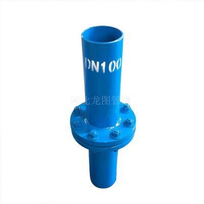 供应DN100 25KG国标绝缘法兰 天然气专用