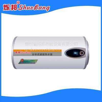 烁邦节能电热水器 大功率节能热水器 横式家用热水器 厂家直销,可供定做