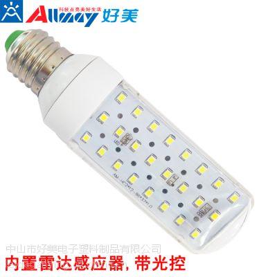 4W 雷达/微波感应LED横插灯 无炫光不刺眼 阳台走廊专用特价