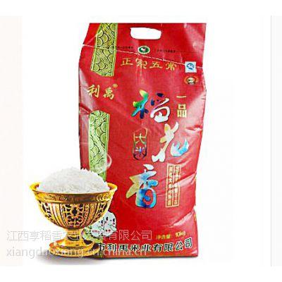 正宗五常大米多少钱一斤?五常稻花香大米家庭装5公斤的多少钱?