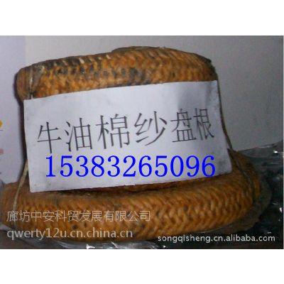 河北廊坊高碳纤维盘根生产商,陶瓷纤维盘根执行标准