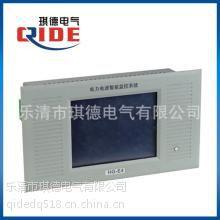 厂家供应直流屏监控模块XR100A监控器