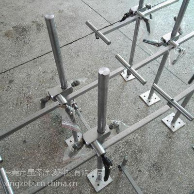 喷涂支架 固定支架 可承接定制加工喷油支架 欢迎采购 厂家直销