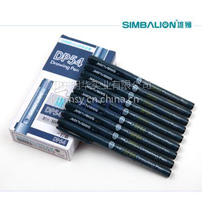 正品台湾雄狮 针管笔批发 黑色 手绘笔 勾线绘图 水笔