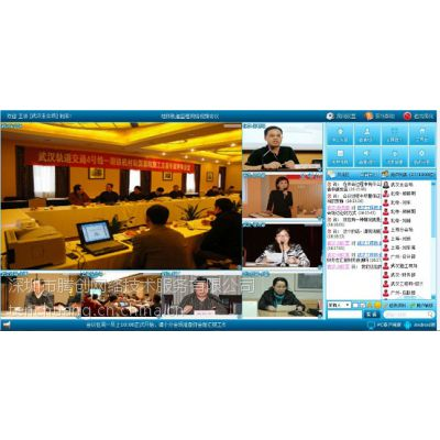 供应多语言版远程视频教育平台 网络培训平台 远程教学软件
