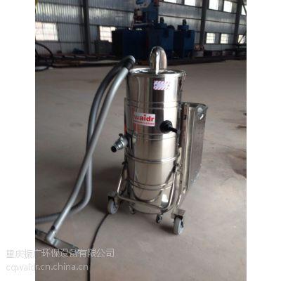 大足工业吸尘器 金属工具机加工铝铁屑大功率吸尘器