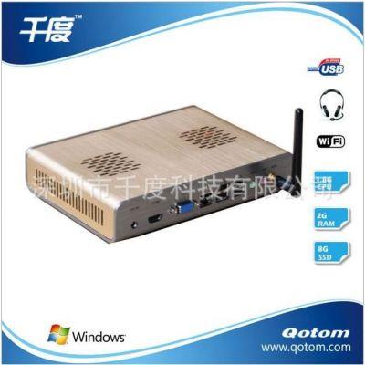 供应视频电脑终端机Qotom-T29 瘦客户机 迷你主机 迷你电脑